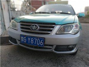 出售出租車夏利N3