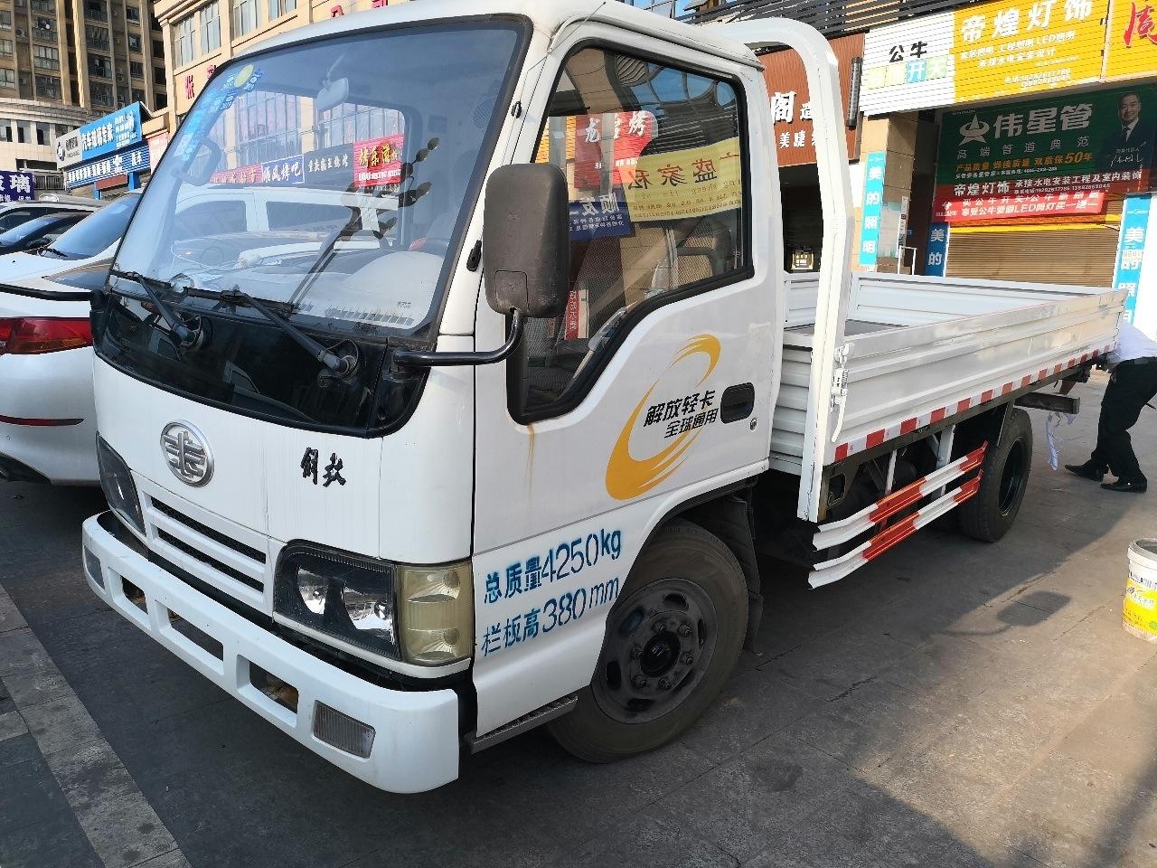 高價收購大小貨車皮卡車