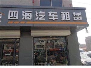 广饶汽车租赁自驾