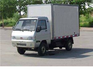 求购二手货车