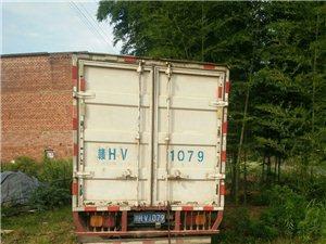 时代箱式货车,以前是卖鞋的,没拉过重货