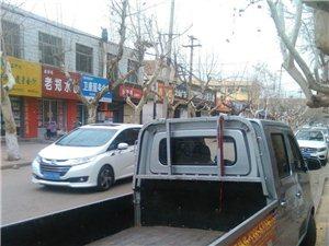 出租:长安s201双排货车