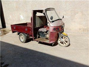 三輪摩托車