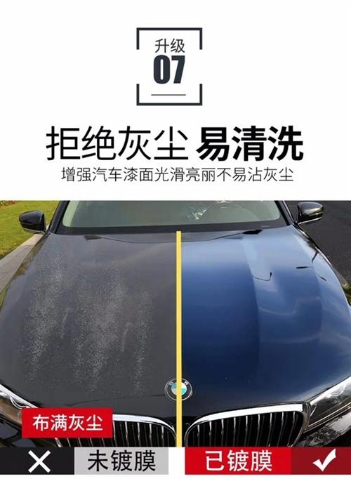 汽車納米漆玻璃鍍膜液