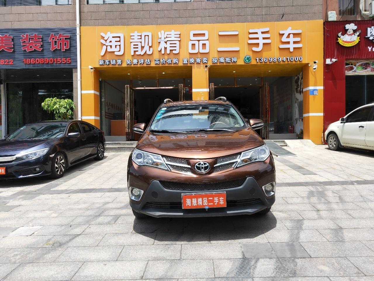 2014年 2.0丰田RAV4 低价出售 首付两万