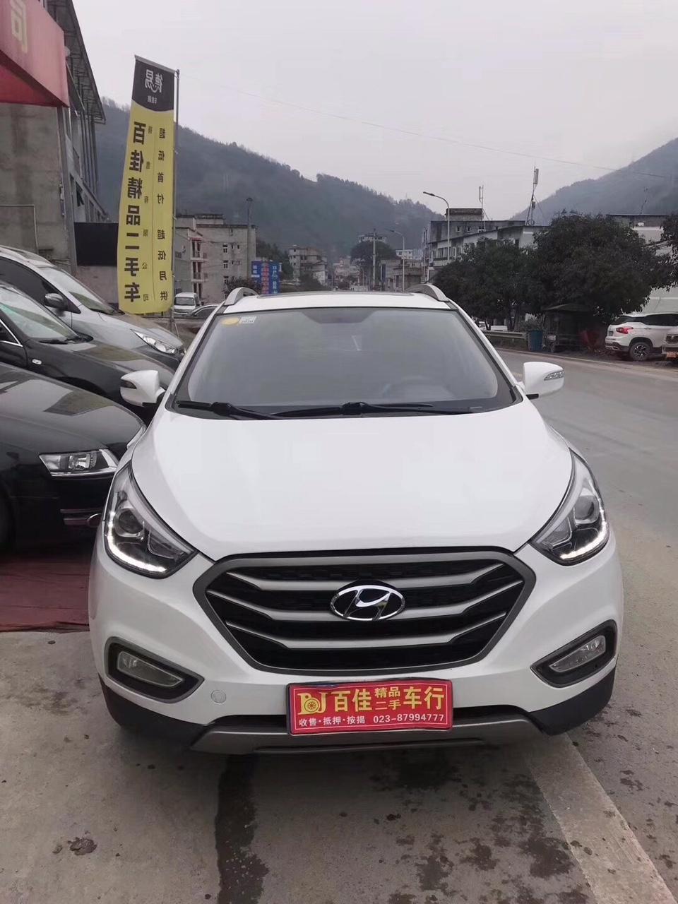 2014年新款北京现代ix35