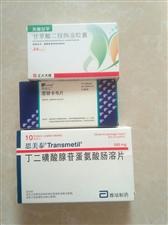 转肝病类药品