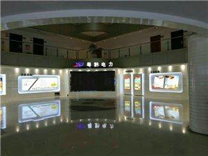 贵州华恒广告装饰有限公司