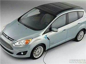 太陽能充電系統、太陽能新能源車