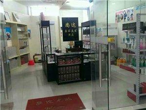 尚达美容美发用品店欢迎您的光临!
