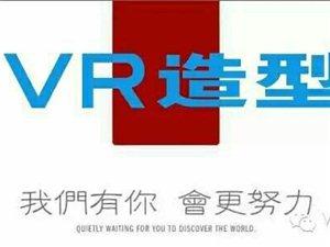 安康VR化妆摄影培训学校