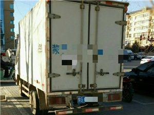 箱式貨車:長短途物流,價格同行最低