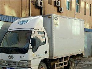 扎魯特旗中短途下鄉送貨取貨物流