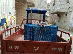 低价转让9.9成新江苏宗申三轮摩托车