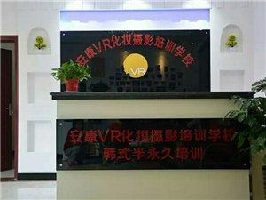 VR化妆学校常年招收学员