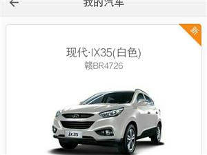 婚车租赁,带司机,长途包车,全新北京现代ix35
