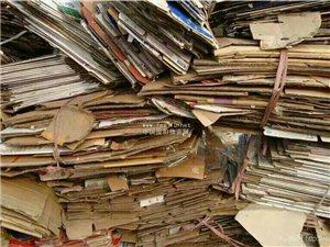 廢品回收服務