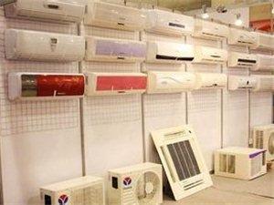 专业空调维修、安装