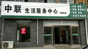 中联车险业务