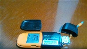 天翼3G读卡器