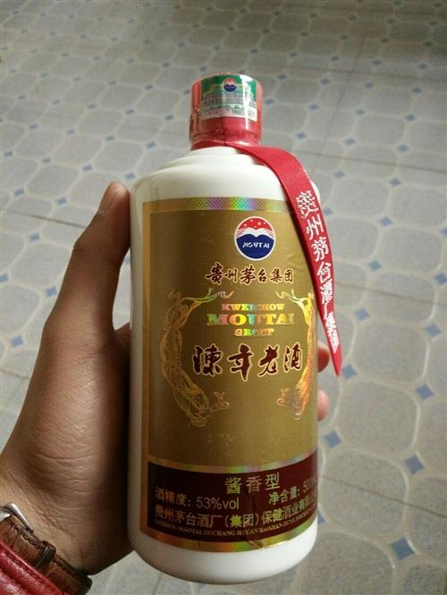 茅臺陳年老酒