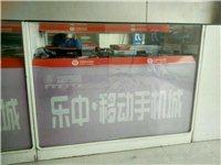 便宜出售手机柜台