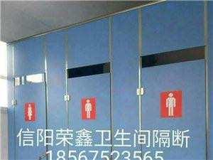衛生間隔斷測量、設計、加工、安裝