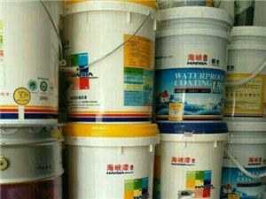 海峽牌防水乳膠漆瓷磚膠瓷粉