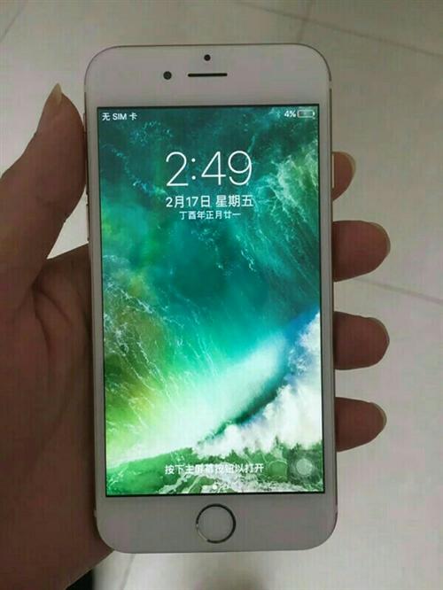 二手9新iphone6s