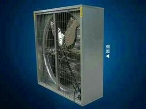 厂价直销温室降温排风负压风