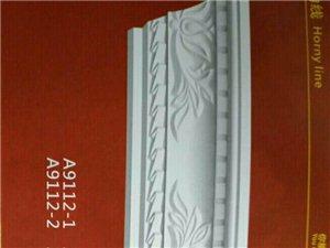 专业安装石膏线条!罗马柱,正规元