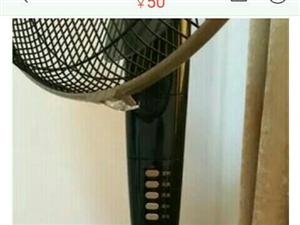 美的电风扇
