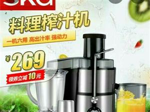 SKJ榨汁机
