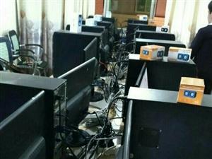 长期出售各种二手电脑。