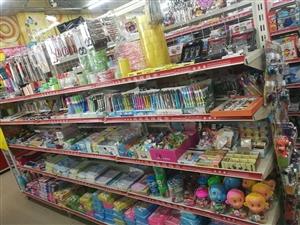 文体,玩具,超市货架,玻璃柜