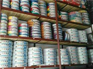 專業出售家裝電線,墻壁開關,各類銅鋁纜,五金建材