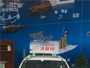 森雅R7購車尊享至高5000元大禮!