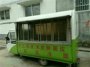 处理二手流动餐车