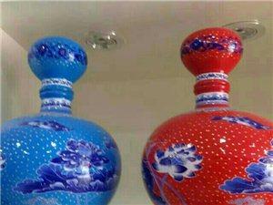 景德鎮 瓷器 酒瓶 高檔餐具 工藝品 收藏品