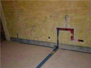 室内水电设计、安装