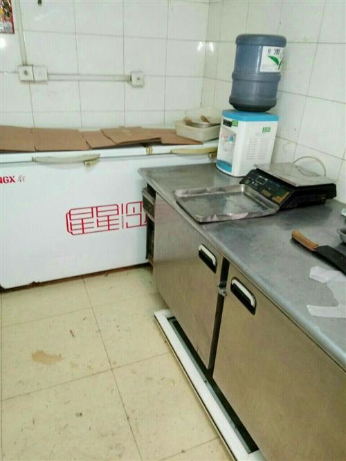 出售二手冰柜