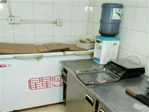 出售冷藏柜操作台