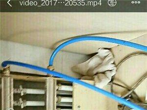 专业清洗地暖暖气片管道