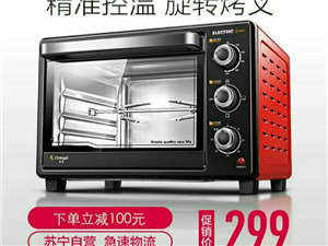 出售电长帝电烤箱30L