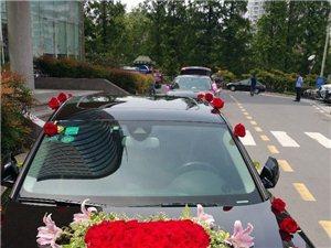 专业婚礼车队
