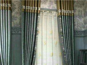 新郑窗帘窗帘卷帘晾衣架安装批发