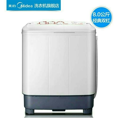 轉讓全新美的洗衣機