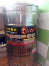 出售闲置煮面炉