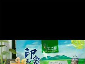内蒙古正蓝旗风干牛肉
