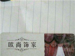 新郑窗帘卷帘晾衣架安装